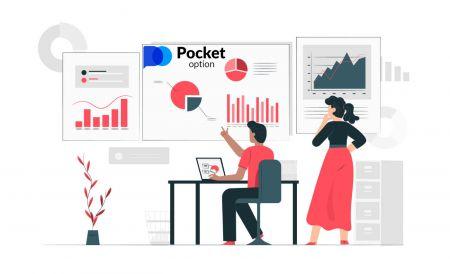 Cómo depositar e intercambiar opciones digitales en Pocket Option